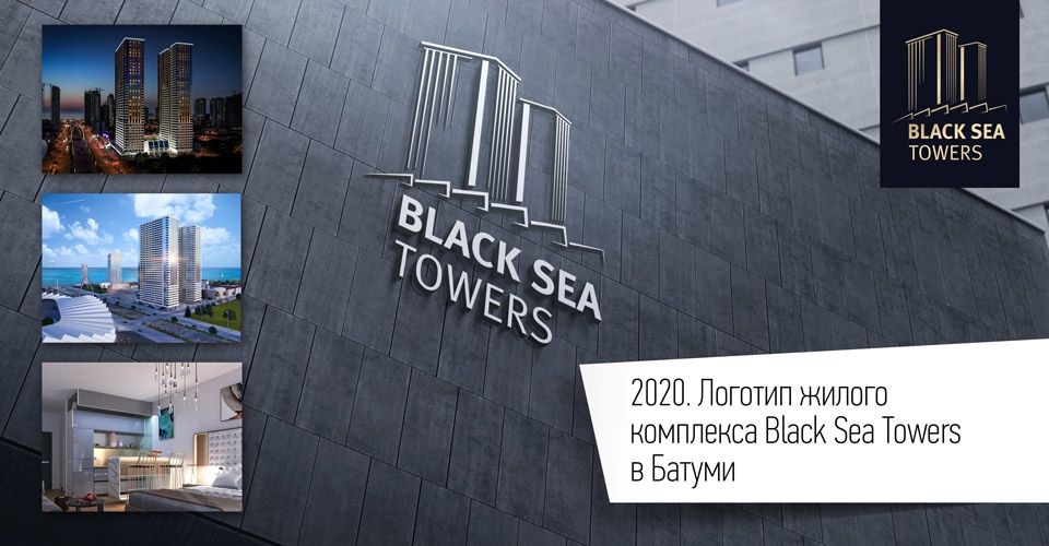 black_sea_towers_batumi